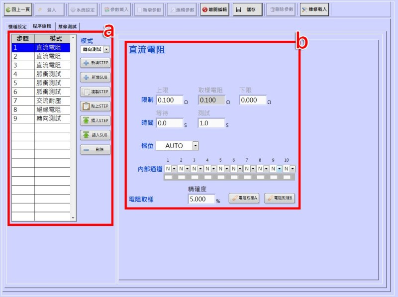 3Q motor coil test automation system 2
