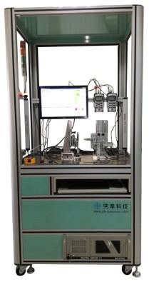 Ring magnet full inspection system 1-1